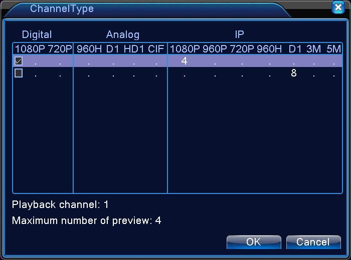 ANVR-400L.jpg